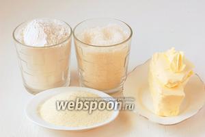 Для приготовления манного песочного печенья нам понадобится масло, мука, сахар и манка.