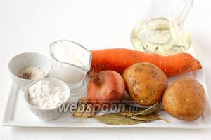Для приготовления супа нам понадобится картофель, морковь, лук, чеснок, сметана, мука, соль, перец, лавровый лист, подсолнечное масло.