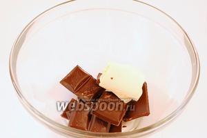 Соединить масло и шоколад. Растопить в микроволновой печи или на водяной бане.