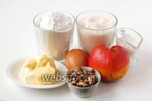Для приготовления яблочно-орехового пирога нам понадобится мука, сахар, ванильный сахар, яйца, орехи, яблоко (нет свежего, берите сушёные), сметана, масло.