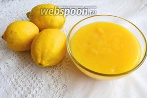 Приготовьте классический  Лимонный крем .