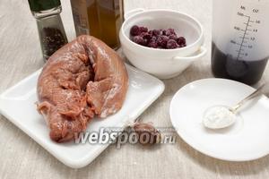 Подготовить основные продукты: вырезку, вишню без косточек, вино, масло, крахмал, чеснок, чёрный перец.