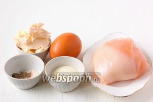 Для приготовления куриного суфле с плавленым сыром нам понадобится куриное филе, яйцо, манка, плавленый сыр типа «Янтарь», соль, перец.