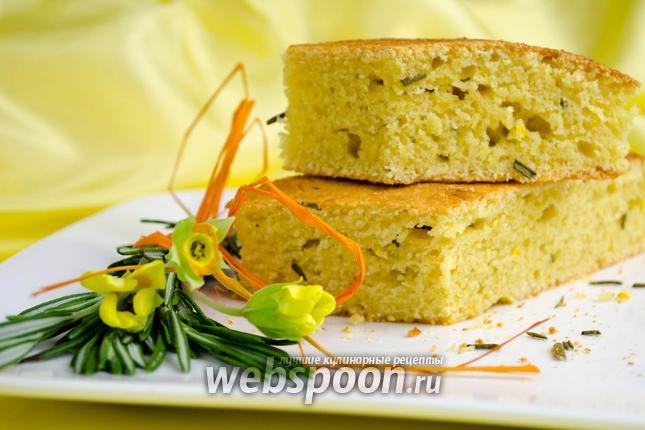 Фото Кукурузный пирог с розмарином