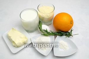 Для приготовления пирога нам понадобится мука кукурузная и пшеничная, кефир, масло сливочное, яйца, сахар, сода, соль, розмарин свежий, апельсин.