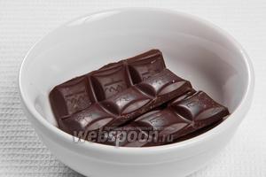 Ломаем сперва чёрный шоколад на кусочки и ставим его в микроволновую печь или же на паровую баню, чтобы его растопить.