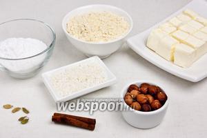 Для приготовления ладу понадобится нутовая мука, сливочное или топлёное масло, сахарная пудра, кокосовая стружка, любые орехи и специи: молотая корица, мускатный орех и кардамон.