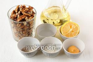 Для приготовления постного орехового майонеза нам понадобится подсолнечное масло, грецкие орехи, вода, лимонный сок, соль, перец, сахар, горчица.