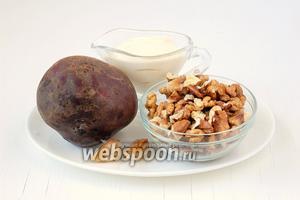 Для приготовления свекольно-ореховых шариков нам понадобится свёкла, чеснок, грецкие орехи, соль,  постный майонез .