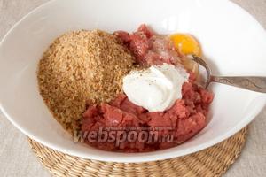 Добавить сухари, соль, сметану, яйцо, смесь итальянских трав.