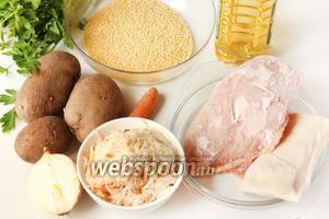 Для приготовления капустняка нам понадобится квашеная капуста, куриное филе, сало солёное или свежее, пшено, картофель, морковь, репчатый лук, подсолнечное рафинированное масло, петрушка, вода, соль и чёрный молотый перец.