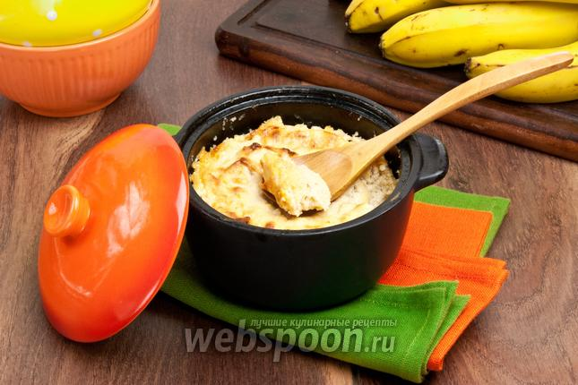 Фото Творожная запеканка с бананом