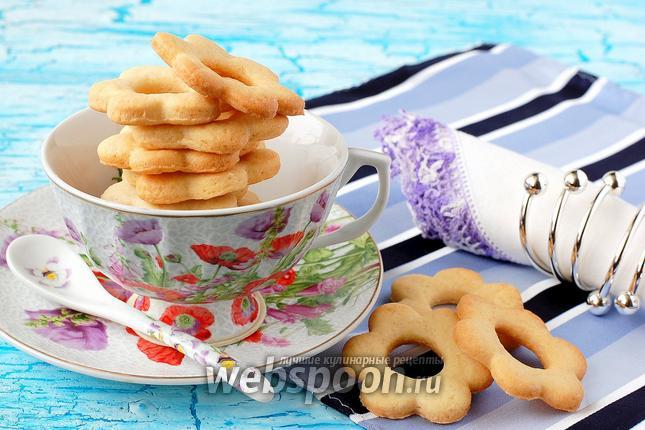 Фото Печенье на рассоле