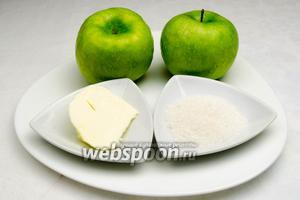 Чтобы приготовить яблочный десерт, нужно взять яблоки, сахар, сливочное масло.