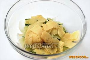 Сыр предпочтительнее также нарезать тонкими пластинками всё той же овощечисткой или сырорезкой-струной.