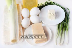 Для приготовления открытого луково-сырного пирога нам понадобится лук-порей, твёрдый сыр, куриные яйца, зелёный лук, готовое слоёное дрожжевое тесто, сливочное масло, подсолнечное рафинированное масло, соль и чёрный молотый перец.