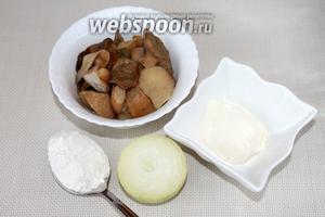 Для соуса возьмём белые грибы, сметану, лук и муку.