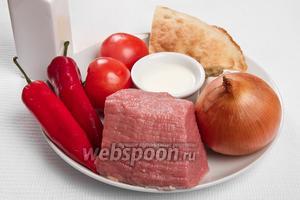 Основные ингредиенты: говядина, лук, помидоры, перец, йогурт, лаваш и подсолнечное масло.