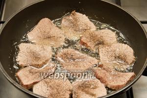 Обжариваем ломтики мяса в подсолнечном масле 20 минут, солим и перчим мясо.