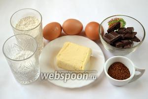 Для приготовления лавакейка возьмём следующие ингредиенты: темный шоколад, сахарную пудру, муку, яйца, сливочное масло, растворимый кофе.