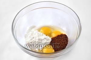Взобьём яйца, сахарную пудру и кофе в пышную массу до полного растворения последнего. Кофе в этом рецепте служит усилителем шоколадного вкуса.