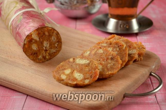 Сливочная колбаска с печеньем рецепт
