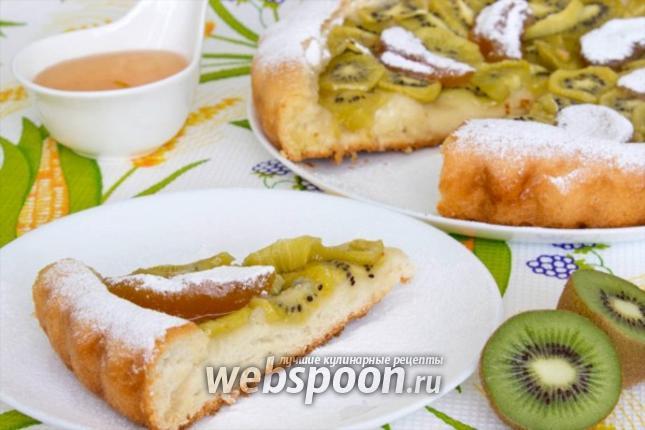 Пирог с киви и персиковым вареньем с фото | Рецепт пирога с киви | Пирог с киви на дрожжевом тесте на Webspoon.ru