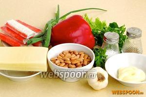 Для приготовления салата нужно взять зерновую фасоль, плод красного сладкого перца, крабовые палочки, твёрдый сыр, зелёный лук, зелень петрушки, чеснок, майонез, перец чёрный молотый и соль.