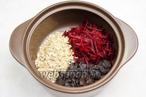 Чернослив вымыть, просушить. Все ингредиенты: чернослив, свёклу, овсянку сложить в кастрюлю.