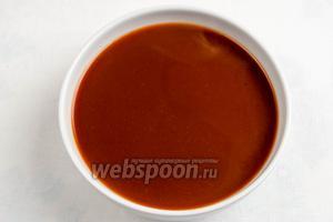 У вас должна получиться кисло-сладкая масса красно-коричневого цвета. Слить в стеклянную посуду. Должно получиться около 1,5 литра напитка.