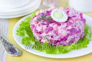 Салат со свёклой, сыром и сельдью