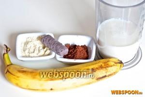 Для приготовления смузи вам понадобится банан, молоко, миндальная мука или миндаль и несладкий какао. Для украшения можете добавить немного ореховой гранолы или порубленные орехи и шоколад.