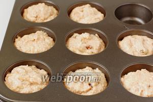 Выложить тесто в смазанные формы для кексов.
