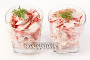 Раскладываем салат в порционные креманки или бокалы, по желанию украшаем свежим укропом и подаём к столу!