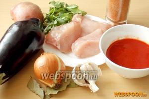 Для приготовления чанахи понадобится: мясо (баранина, говядина, свинина, телятина), у меня филе куриное. А также баклажаны, картофель, лук репчатый, чеснок, 2 больших помидора, лавровый лист, соль и красный молотый перец, свежая зелень. Также можно использовать приправу хмели-сунели, но это на ваш вкус.