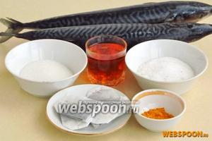 Для приготовления рыбы нужно взять свежие тушки скумбрии, воду, пакетики чёрного чая, соль, сахар, куркуму и жидкий дым.