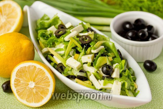 Фото «Зелёный» салат с авокадо и брынзой