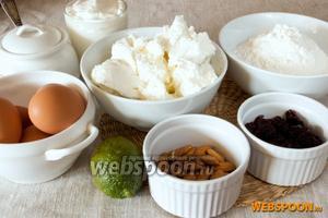 Подготовить основные продукты: творог, яйца, сметану, муку, сахар, лайм, вишню вяленую, миндаль.