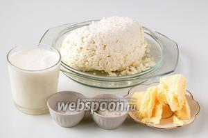 Для приготовления плавленого сыра нам понадобится творог, молоко, масло сливочное, соль, сода.