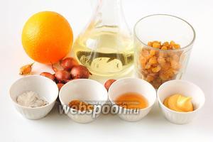 Для приготовления соуса нам понадобится светлый изюм, апельсин, подсолнечное масло, лук-шалот, соль, перец, чеснок, карри, горчица, винный уксус.