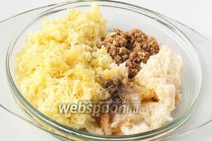 Соединить картофель, отжатый хлеб, измельчённые орехи, соль, перец.