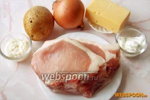 Для  приготовления мяса по-французски понадобятся: свинина (у меня корейка без ребра), картофель, лук репчатый, любой твёрдый сыр, майонез и сметана, соль и молотый чёрный перец.