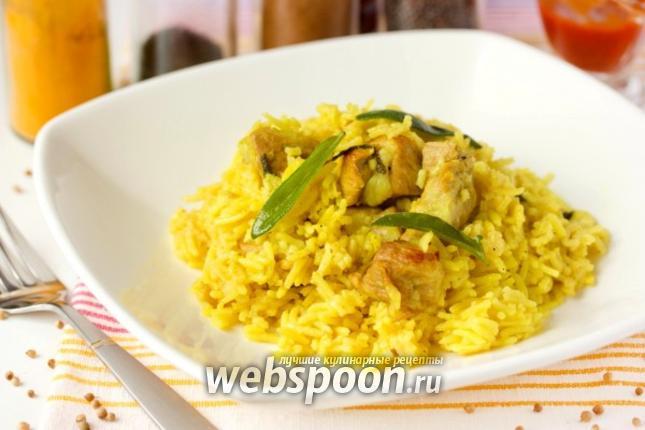 Фото Золотистый рис со свининой и шалфеем