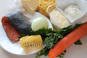 Для приготовления блюда нужно взять красную рыбу, пасту, лук, морковь, сметану, масло сливочное (для нежирных сортов рыбы), твёрдый сыр, зелень петрушки, лимонный сок.