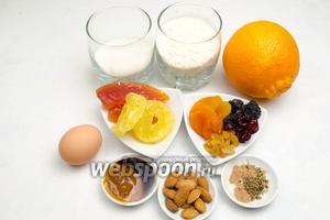 Чтобы приготовить кекс, необходимо взять сухофрукты: ликёр (желательно тёмно-коричневого цвета), цукаты, яйца, сахар, мёд, вишневое варенье, масло сливочное, миндаль, муку, соль, мускатный орех, кардамон, гвоздика, апельсин (сок и цедра).