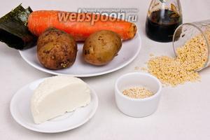 Для приготовления супа понадобится морковь, картофель, адыгейский сыр, нори, кунжут, вермишель, соевый соус, вода, соль, асафетида (или зелёный лук), лавровый лист, паприка и укроп.