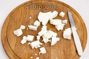 Адыгейский сыр нарезать кубиками.