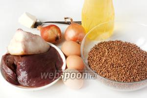 Для приготовления «богатырской» гречневой каши нам понадобится крупа гречневая, свиная печень, солёное сало, отваренные куриные яйца, репчатый лук, сливочное масло, подсолнечное рафинированное масло, соль, чёрный молотый перец, подсоленный кипяток.