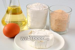 Для приготовления жареного камамбера нам понадобится камамбер, яйцо, мука, масло подсолнечное, сухари.