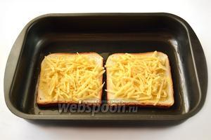 Посыплем оба кусочка хлеба крупно натёртым сыром.